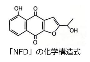 化学構造式