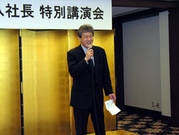 佐野先生の登場はサプライズでした。ふだん聞けないお話をしてくださってありがとうございました